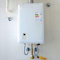 Aquecedor a gás de água
