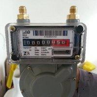 Medidor de gás individual preço